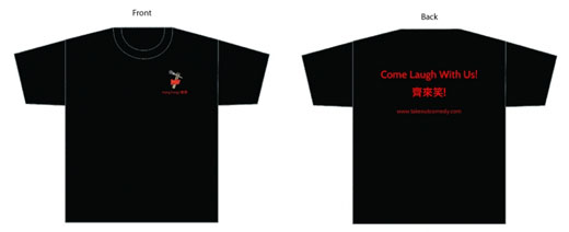 TakeOut Comedy Hong Kong Classic Tees