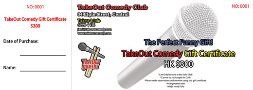TakeOut Comedy HK$300 Gift Certificate