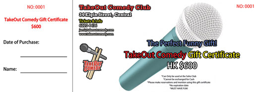 TakeOut Comedy HK$600 Gift Certificate