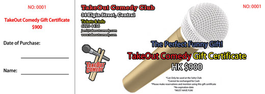 TakeOut Comedy HK$900 Gift Certificate